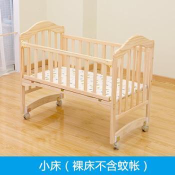萌宝乐婴儿床新生儿实木无漆环保宝宝床摇篮床可变书桌可拼接大床