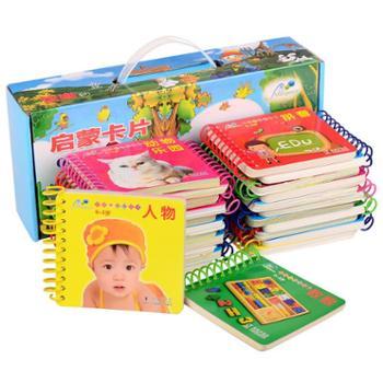 加厚24本礼盒装冒个泡宝宝早教圈圈卡儿童书籍0-3岁撕不烂早教卡启蒙看图识字认数认知动物卡片0-3岁婴幼儿书籍读物图书玩具