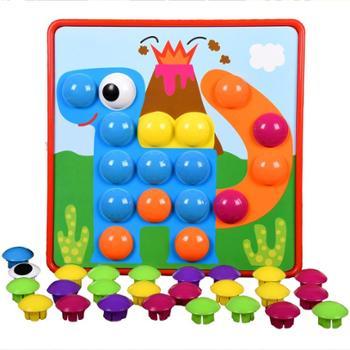 儿童益智智慧拼盘 大颗粒蘑菇钉拼插板纽扣拼图 宝宝启智早教玩具