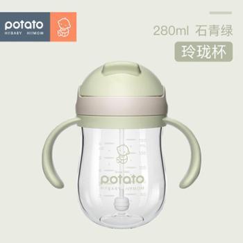 小土豆吸管杯儿童水杯防摔幼儿园宝宝防漏防呛带重力球婴儿学饮杯
