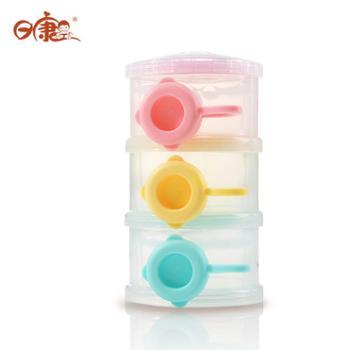 日康奶粉盒便携储存婴儿外出密封罐奶粉格分装盒子三层大容量