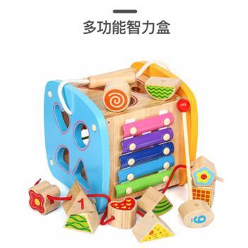 moondog 宝宝积木玩具0-1-2周岁3婴儿童男孩女孩益智力开发启蒙早教可啃咬