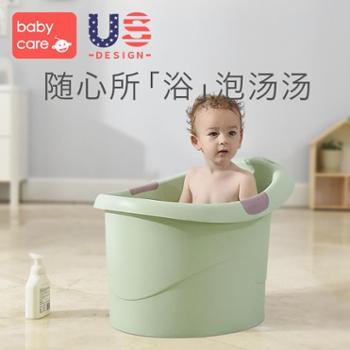 babycare宝宝洗澡桶婴儿大号加厚保温浴盆可坐浴儿童泡澡沐浴桶