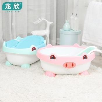 龙欣初生宝宝洗澡盆可坐躺通用新生儿儿童小孩沐浴桶感温婴儿浴盆