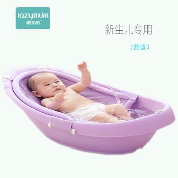 懒妈妈婴儿洗澡盆新生儿可坐躺小孩宝宝浴盆儿童婴幼儿沐浴用品