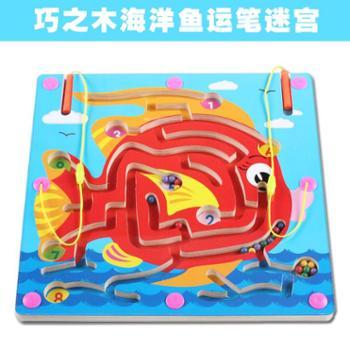 QZM/巧之木婴幼儿益智力迷宫魔方积木飞行棋牌游戏玩具