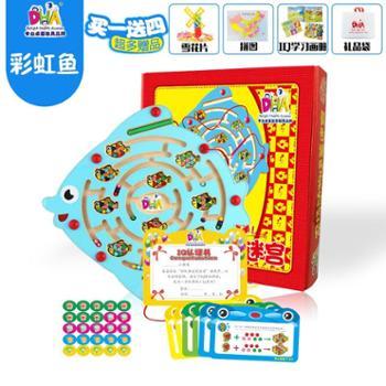 DHA磁性立体迷宫玩具儿童宝宝智力开发益智运笔走珠