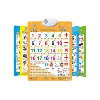乐乐鱼有声挂图发声启蒙早教卡片拼音单双面幼儿童宝宝看图认识字