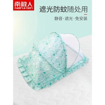 南极人婴儿床蚊帐全罩式通用带支架可折叠小孩防蚊帐罩宝宝bb儿童蒙古包