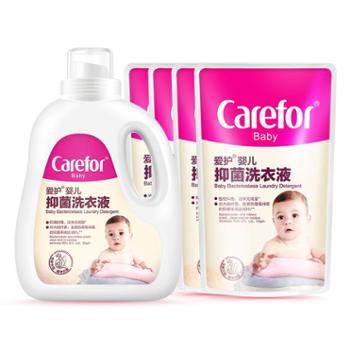 Carefor/爱护婴儿洗衣液抑菌新生儿无荧光剂宝宝专用幼儿童去渍 2.4L