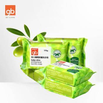 Goodbaby/好孩子新生婴儿洗衣皂儿童香皂宝宝橄榄洗衣皂尿布皂 170g*6