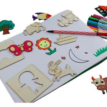 画画套装工具幼儿园初学涂鸦绘画模板