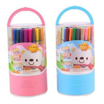 真彩S2600水彩笔套装48色可水洗彩色笔初学者手绘画画笔儿童幼儿园小学生用无毒学生文具用品