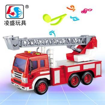 凌盛玩具 消防救援车遥控车救火云梯吊车钩车工程车电动儿童玩具车男孩汽车