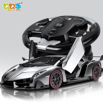 勾勾手 大号电动遥控车玩具充电男孩无线遥控漂移赛车儿童玩具汽车
