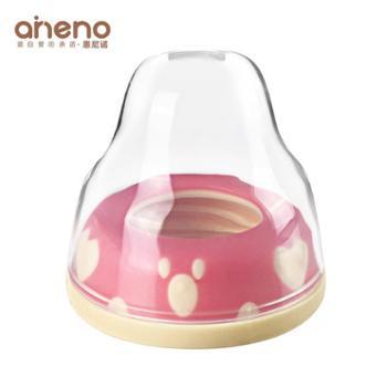 aneno/恩尼诺 防尘盖螺牙盖水杯奶瓶盖子