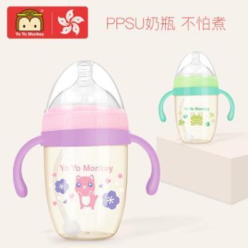 优优马骝 ppsu奶瓶 新生儿宽口径耐摔宝宝硅胶奶嘴婴儿奶瓶防胀气