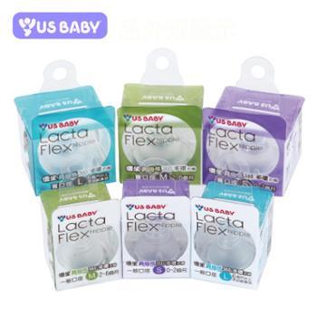 Usbaby/优生硅胶宽口径奶嘴矽晶仿真母乳实感新生婴儿奶瓶奶嘴