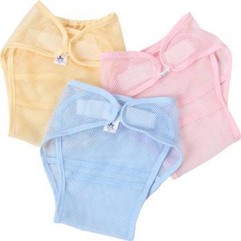婴比特 婴儿网眼尿布裤宝宝透气可洗尿布兜新生儿布尿裤