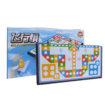 杰斯特 磁性斗兽棋飞行棋五子棋亲子棋牌玩具益智儿童小学生卡通折叠桌游