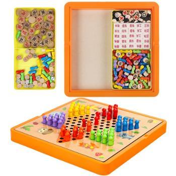moondog 跳棋飞行棋蛇形棋儿童益智玩具幼儿亲子互动桌面游戏棋类
