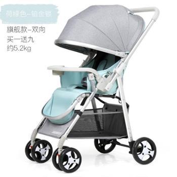 小呼噜 婴儿推车可坐可躺折叠超轻便携避震双向宝宝伞车新生幼儿童婴儿车