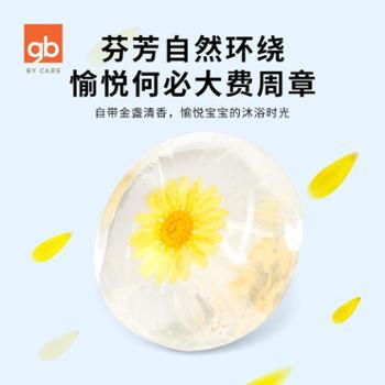 Goodbaby/好孩子婴儿温和洁面皂儿童中性洗手沐浴皂金盏花透明皂80g*2盒