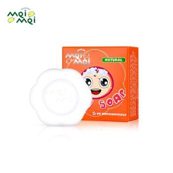 MeiMei婴儿羊奶洗脸沐浴香皂儿童洗手宝宝防敏感