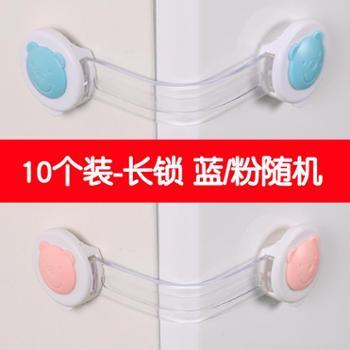 贝得力 多功能宝宝防夹手抽屉锁儿童安全锁婴儿防护开冰箱门柜子柜门锁扣