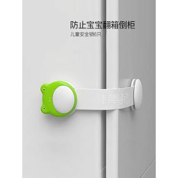 棒棒猪防开启抽屉锁儿童安全锁宝宝防护开启冰箱锁防夹手锁扣柜门