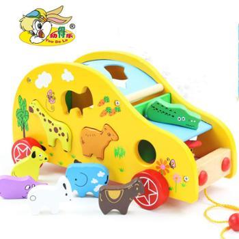 幼得乐儿童多彩智慧动物拖车宝宝形状配对益智积木制玩具