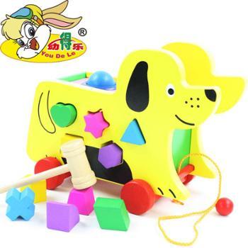 幼得乐 小狗拖拉车形状配对盒智力盒拉绳拉线敲打儿童益智早教玩具