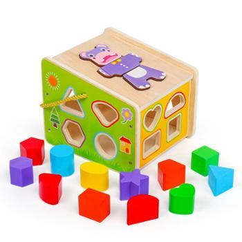moondog 婴儿童早教几何男宝宝形状配对玩具益智力盒积木女孩