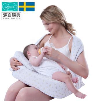iyun/爱孕 哺乳枕喂奶枕多功能婴儿授乳枕宝宝学坐孕妇护腰枕头