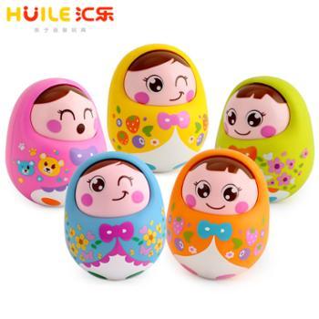 汇乐婴儿玩具大号不倒翁点头娃娃3-6-9-12个月宝宝早教益智0-1岁