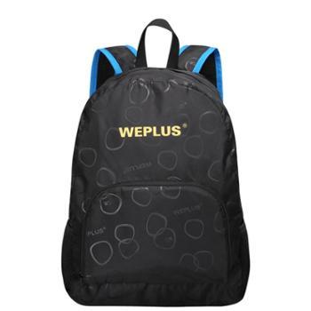 WEPLUS唯加WP730301时尚折叠背包休闲运动包黑色款