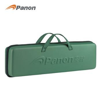 攀能钓鱼竿渔具套装PN-5167