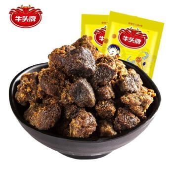 牛头牌贵州风情-牛肉粒100g*2袋牛肉干零食特产小吃