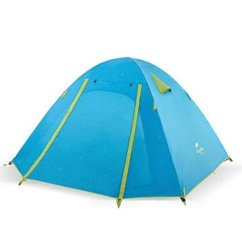 NH户外帐篷2人铝杆帐篷 双层防风防雨野外露营帐篷套装