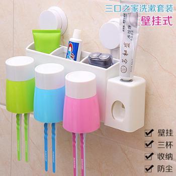 仁爱RA-775B壁挂式三口之家洗漱套装带自动牙膏架创意浴室置物架强力吸盘洗漱吸壁式