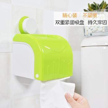 仁爱吸盘收纳纸巾盒RA-779B家居用品厕所放纸盒