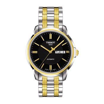 Tissot天梭恒意系列钢带机械男士手表T065.430.22.051.00