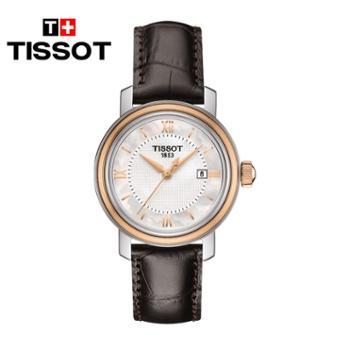 天梭Tissot港湾系列皮带石英女表T097.010.26.118.00