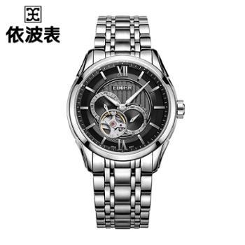 依波表全自动机械表镂空全透明钢带商务男士手表10690116
