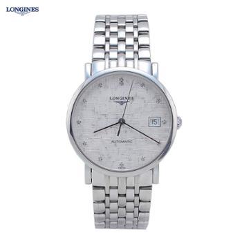 浪琴(Longines)手表博雅系列机械男表L4.809.4.77.6镶钻刻度