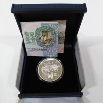 吉祥文化(寿居耄耋)银币