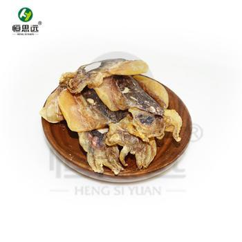 恒思远 ·海岛产品系列小墨鱼干(惠品) 450g*1,约23~45只