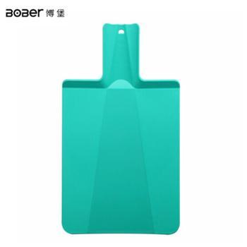 博堡多功能折叠菜板BDY-S011