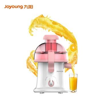 九阳(Joyoung)榨汁机果汁机料理机JYZ-D868