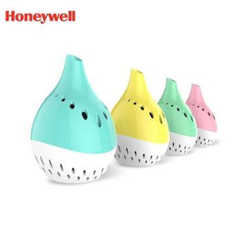 【霍尼韦尔(Honeywell)】除味保鲜盒MSA-H0除异味净化空气除甲醛(一个)